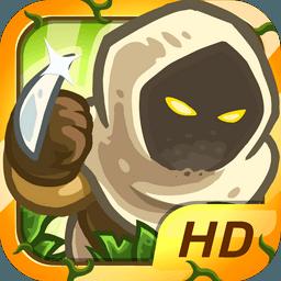 Kingdom Rush Frontiers HD 王国保卫战:前线 1.1.2   —— 超好玩的经典塔防游戏神作续集