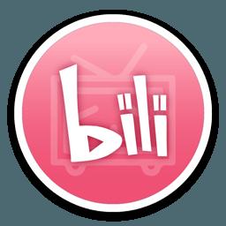 [免费精品] Bilibili for Mac 低占用 · 不发热