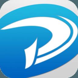 PhotoMarks 3.0 图片批量水印工具