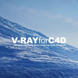 V-Ray for C4D 1.8.1.47 渲染器
