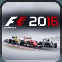 F1™ 2016 1.0 以一级方程式赛车为题材的竞速游戏