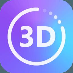 3D Converter 6.5.11 最具3D模式的3D视频转换器