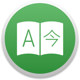 Translatium 8.5.0 优秀的在线翻译工具