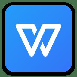 [免费精品] WPS Office 文档在Mac上顺滑呈现