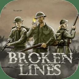 Broken Lines 1.0.2.5(36632) 策略战术回合制类游戏-破碎前线