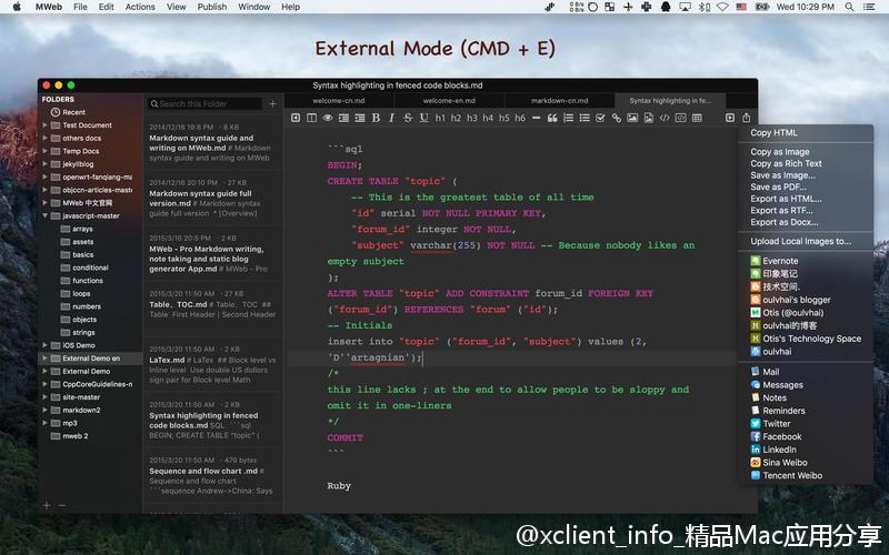 MWeb 3.1.6 专业的Markdown写作、记笔记、静态博客生成软件