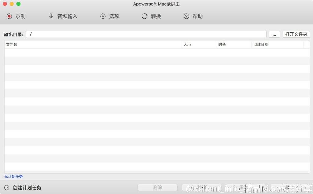 Apowersoft Mac Screen Recorder 录屏王 2.7.8 专业的屏幕录像工具
