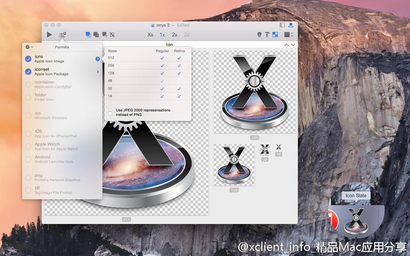 Icon Slate 4.5.0 图标生成工具