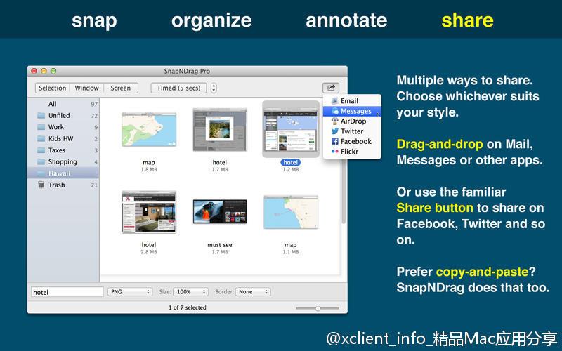 SnapNDrag Pro 4.3.1 小巧的截屏工具