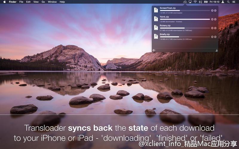 Transloader 2.1 MacOS、iOS多平台协作的下载工具