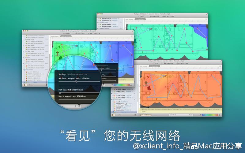 NetSpot Wi-Fi Reporter 2.13.1009 无线网络测试工具