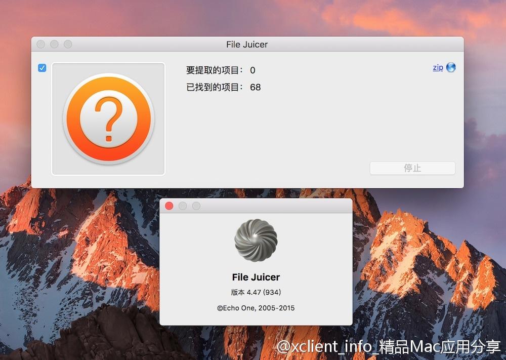 File Juicer 4.76 文件提取器