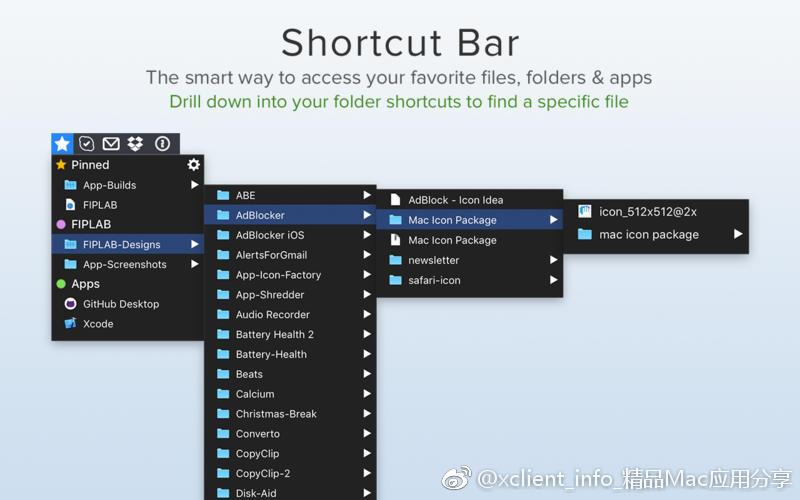 Shortcut Bar 1.8.15 在菜单栏快速打开文件夹