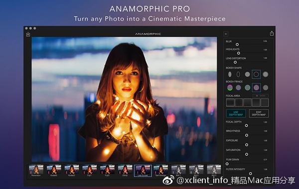 Anamorphic Pro 2.1 景深效果器