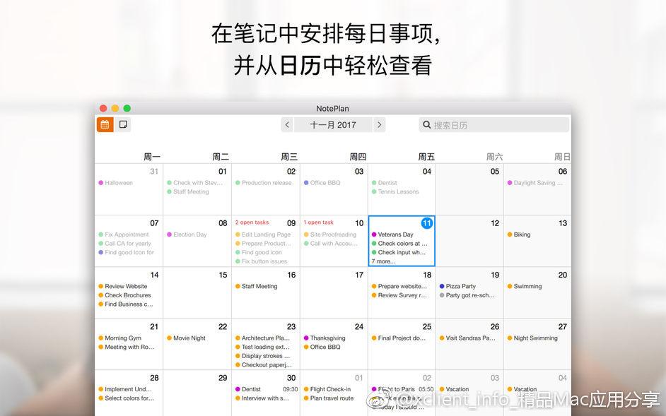 NotePlan 1.6.30 规划日程的理想工具,兼具子弹日记风格