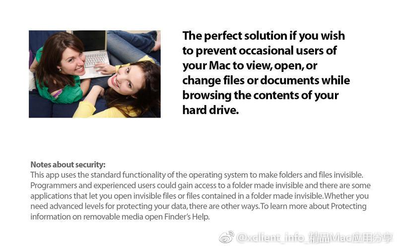 Secret Folder Pro 10.1 文件夹加密