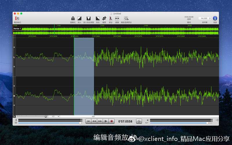 Sound Studio 4.8.1501 功能强大的音频软件