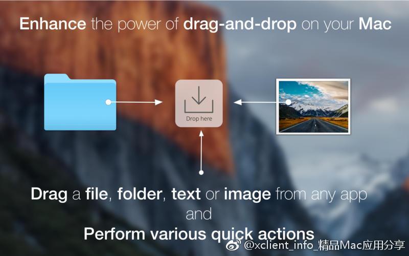 FilePane 1.10.5 系统拖拽增强工具