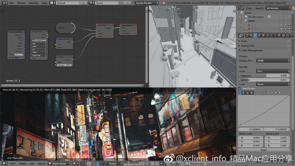 Blender 2.79b 动画制作软件