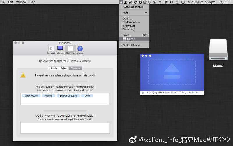 USBclean 3.3 U盘杀毒工具