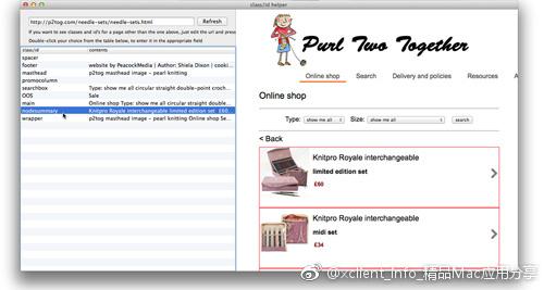 WebScraper 4.11.0 网页数据的爬取
