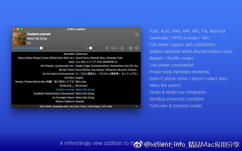 Colibri 1.9 无损音乐播放器