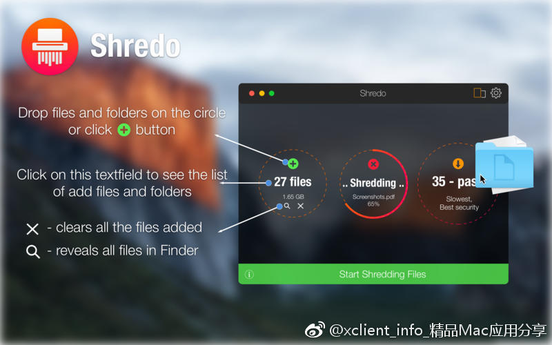 Shredo 1.2.5 文件粉碎机