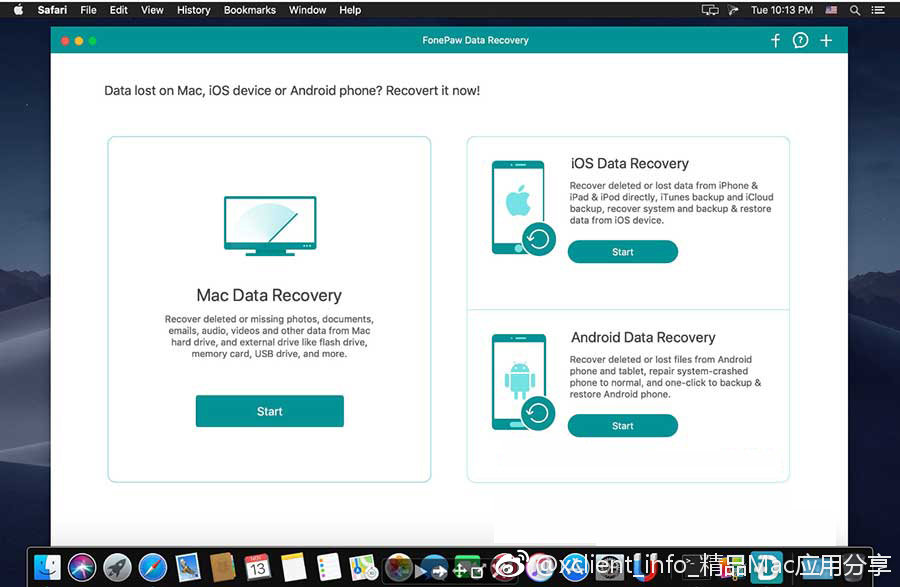 FonePaw Data Recovery 1.4.0.83045 数据恢复软件