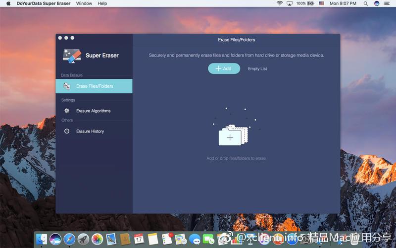 DoYourData Super Eraser 5.7 文件彻底删除工具