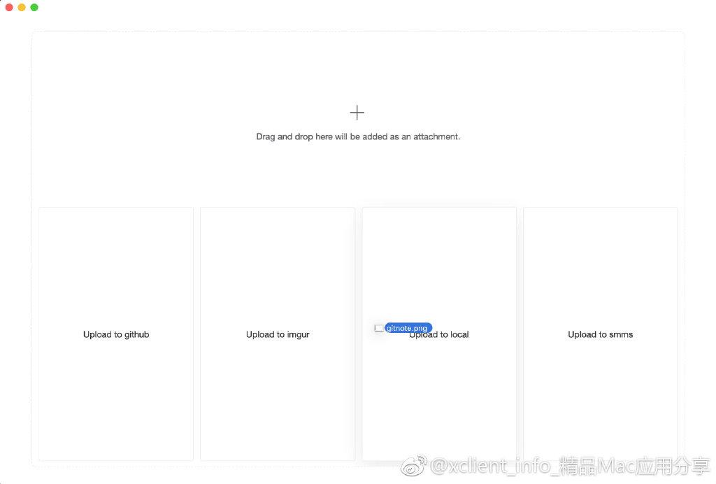 [免费精品] GitNote 基于 Git 的跨平台笔记软件
