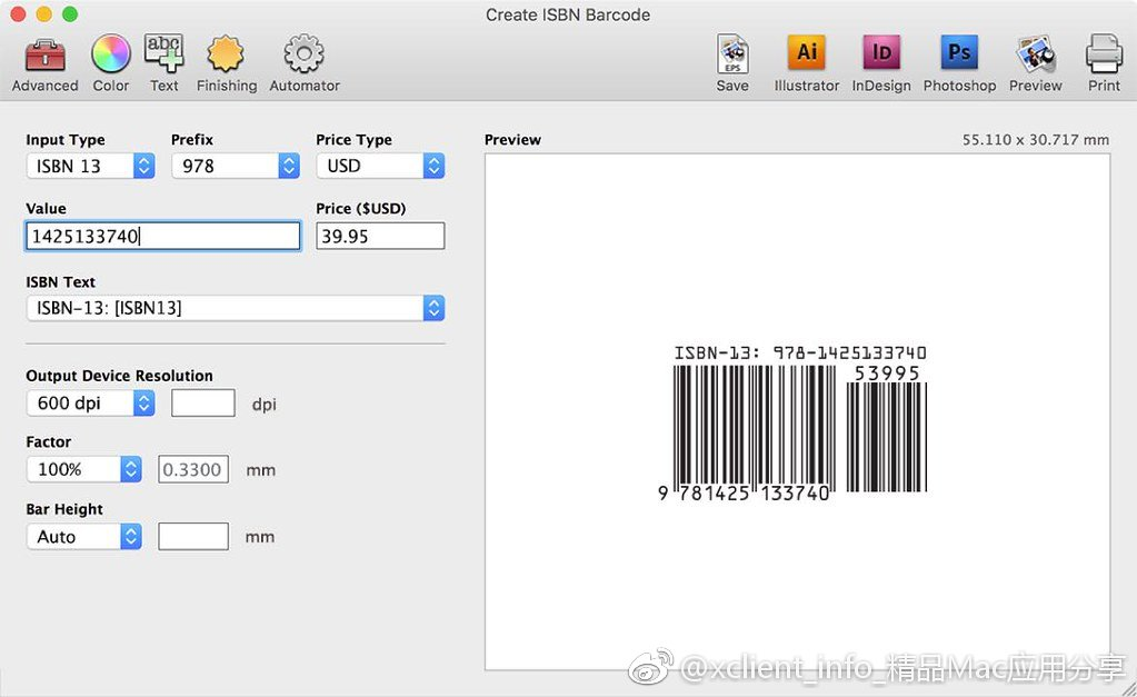 Barcode Producer 6.6.5 条形码生成