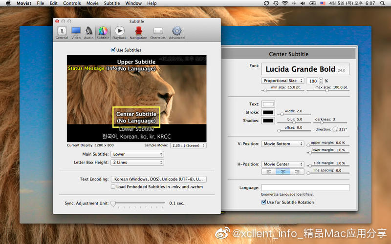 Movist 2.2.18 一款CPU占用率低的高清多格式媒体播放器