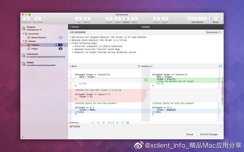 Cornerstone 4.1 mac上最好用的SVN客户端