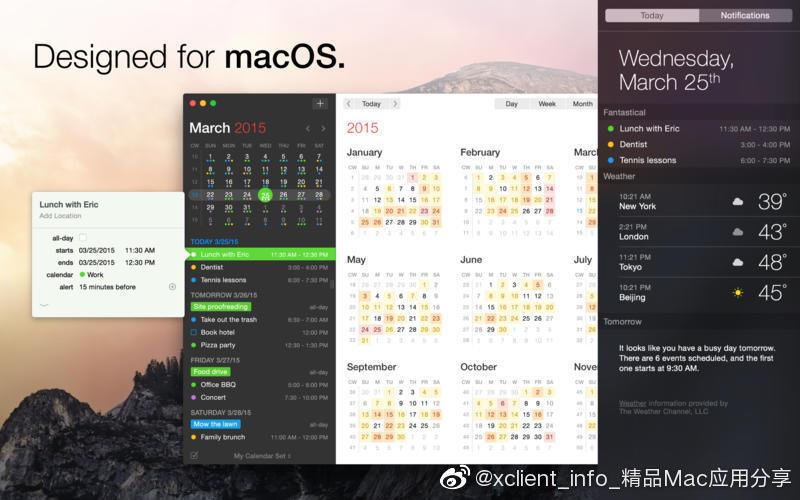Fantastical 2.5.15 优雅的日历软件