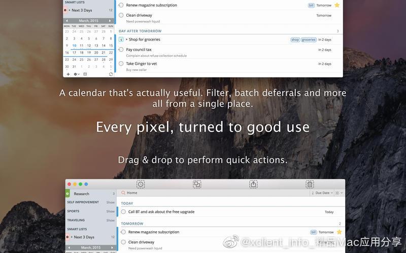 2Do 2.6.17 著名的GTD工具