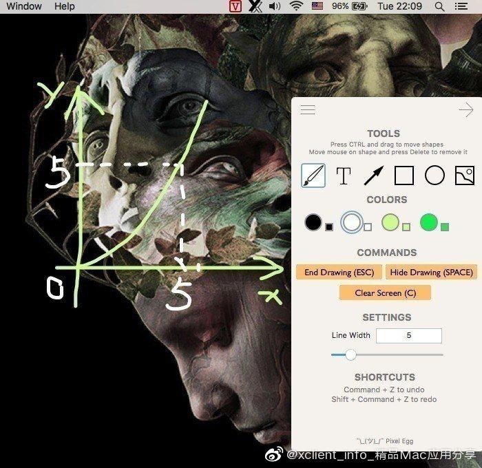 Vill Q 1.2.12 屏幕绘图工具