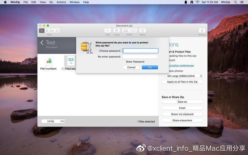 WinZip 7.0.4521 压缩工具