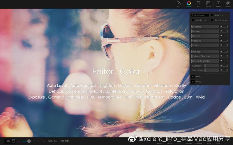 PhotoScape X 4.0.1 多功能照片编辑工具
