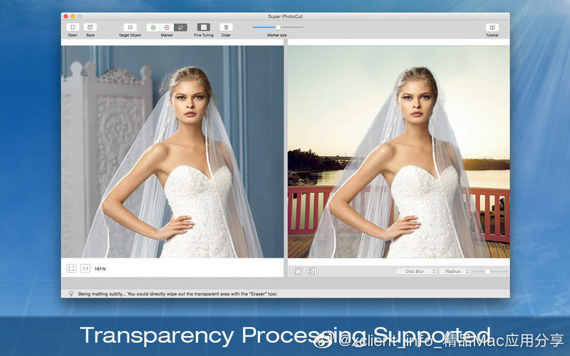 Super PhotoCut Pro 2.7.1 超级抠图