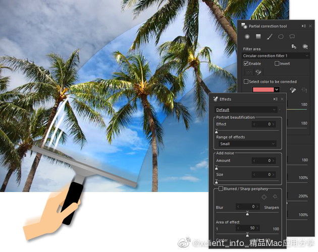 SILKYPIX Developer Studio Pro 9E 9.0.12.0 RAW格式照片处理工具