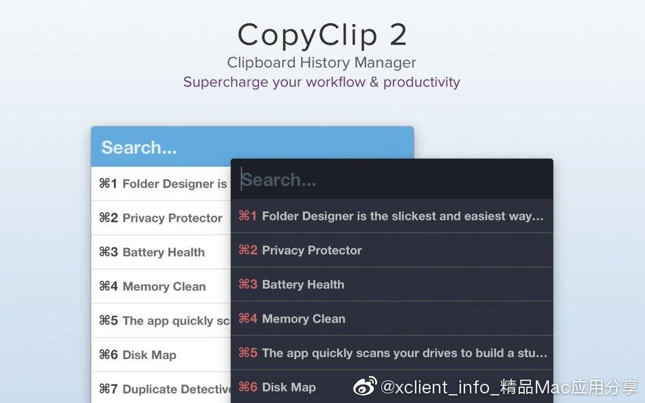CopyClip 2.9.95 专业MAC剪切板管理工具