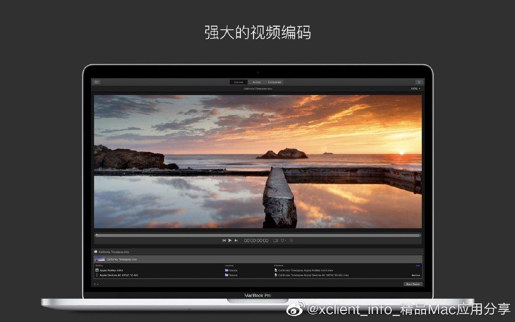 Compressor 4.5.1 苹果官方出品视频解码格式转换工具