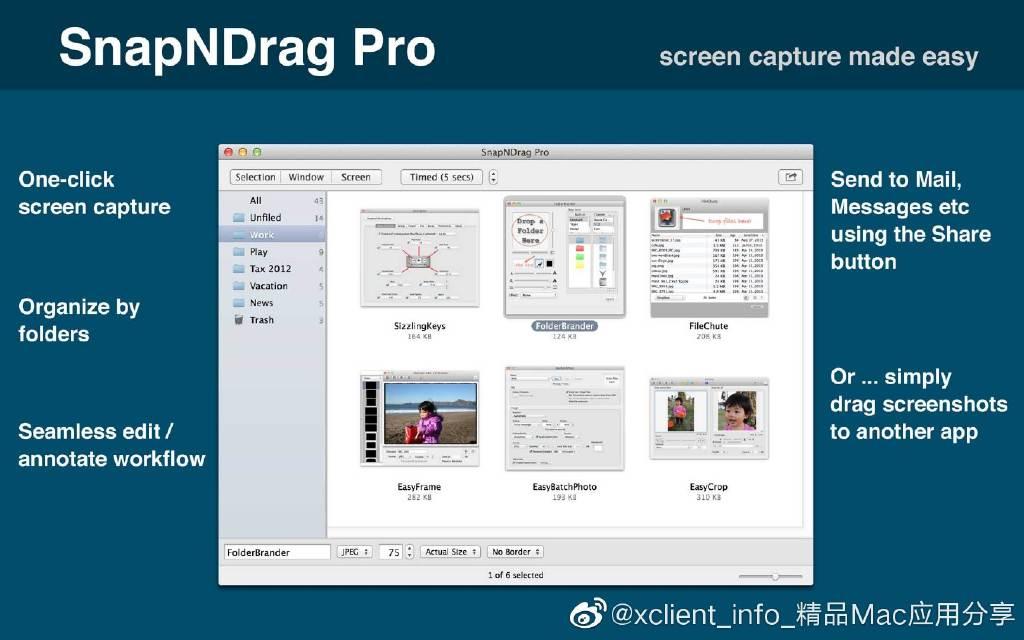 SnapNDrag Pro 4.4 小巧的截屏工具