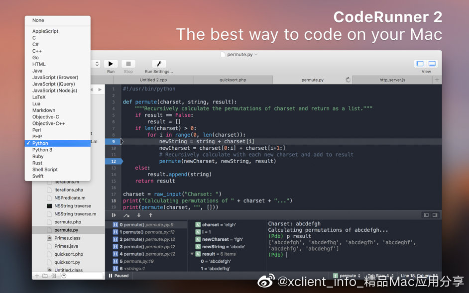 CodeRunner 3.1 Mac编程神器