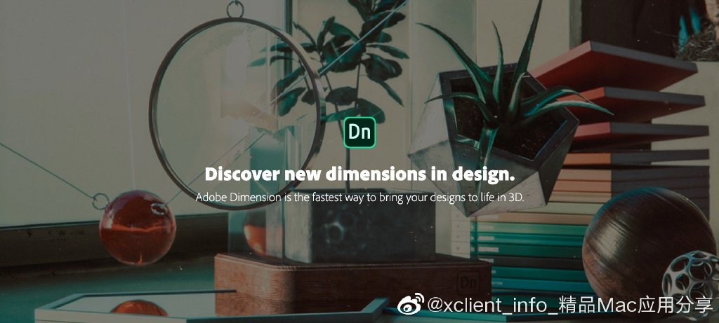 Adobe Dimension CC 3.1 3D制作软件