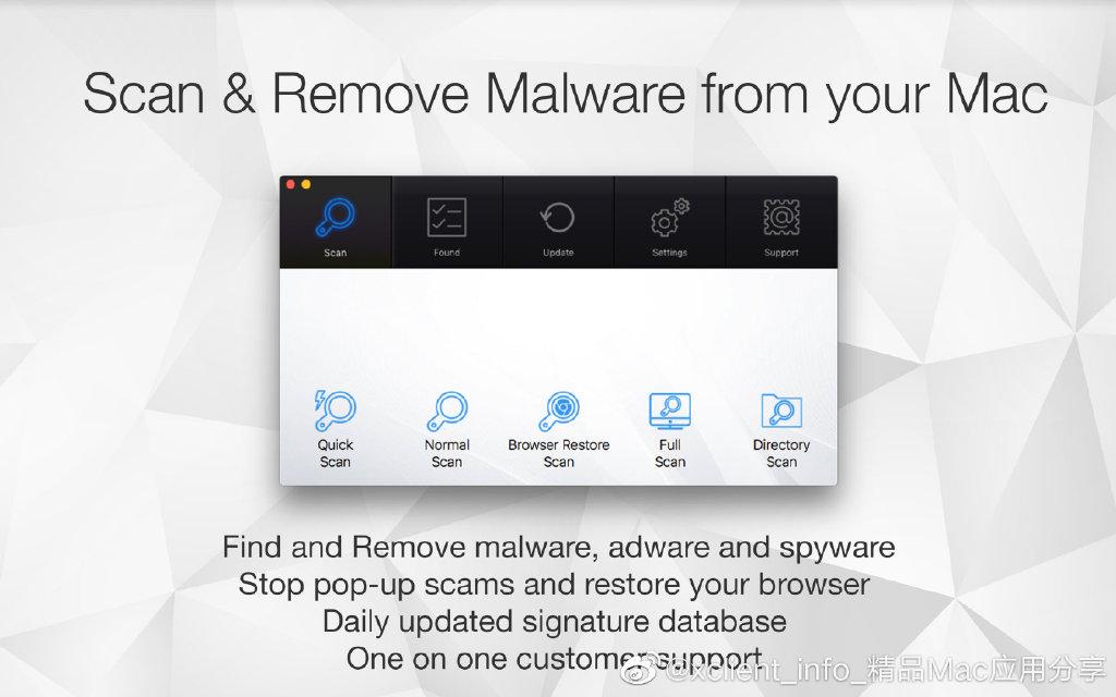 Antivirus Zap Pro 3.9.1.9 杀毒软件
