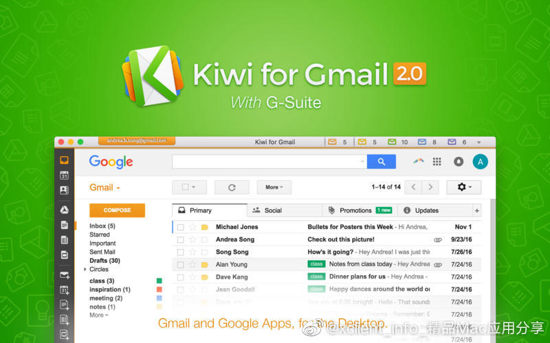 Kiwi for Gmail 2.0.38 Mac Gmail客户端