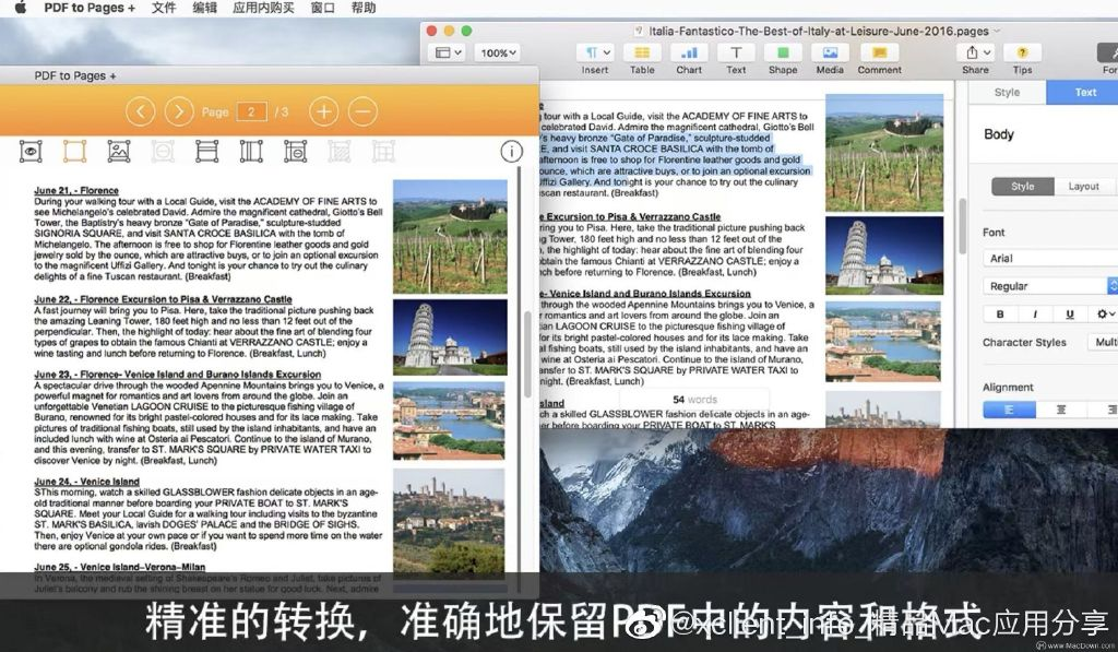 PDF to Pages Converter 6.2.1 PDF转Pages