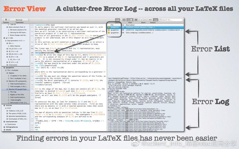 Texpad 1.8.15.529 专业的LaTeX的编辑器