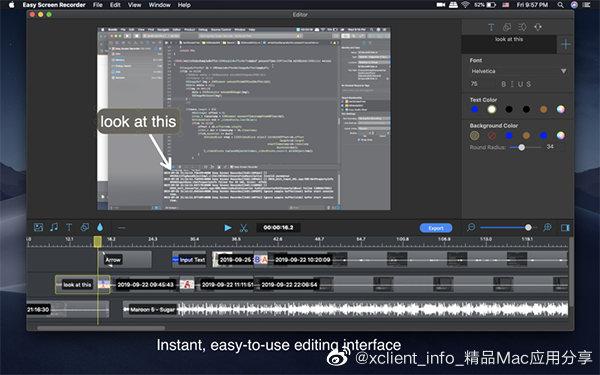 Easy Screen Recorder 4.2.0 录屏工具